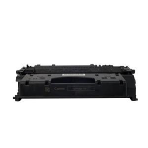 Canon 119II Toner Cartridge 3480B001AA, Compatible Canon MF5800 Series Printer.
